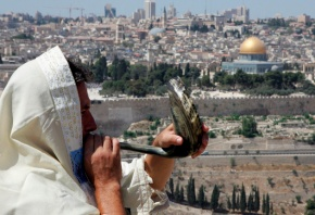 A CALL TO PRAY & SUPPORT ISRAEL